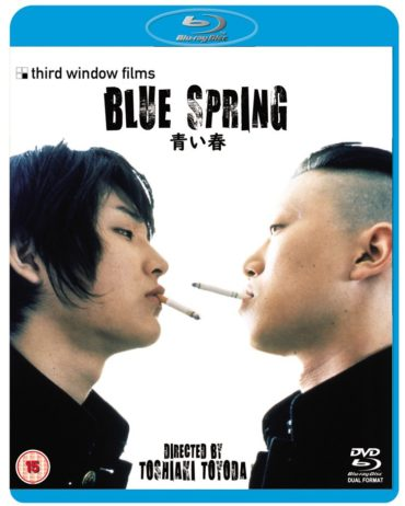 Blue Spring Bluray Case