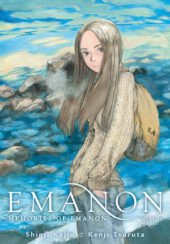 Emanon Volume 1 Review