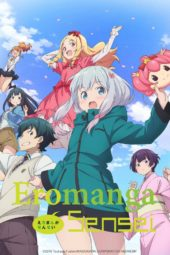 MVM Licenses Eromanga Sensei, Schedule Garden Of Sinners Blu-ray