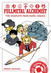 Fullmetal Alchemist: The Complete Four-Panel Comics Review