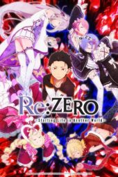 Crunchyroll Adds English Dubs for Re:ZERO & Twin Star Exorcists for Streaming