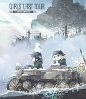 Girls' Last Tour Review