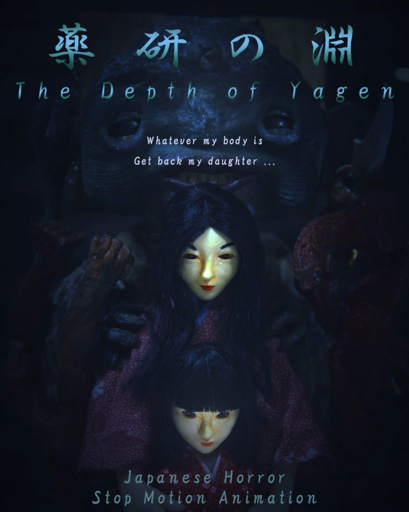 Depth of Yagen poster