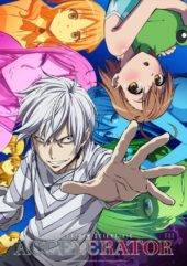 Crunchyroll & Funimation to simulcast A Certain Scientific Accelerator