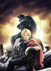 Fullmetal Alchemist: Brotherhood Streaming Launch Date Scheduled for Funimation Now UK
