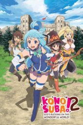 Crunchyroll to stream KONOSUBA -God's blessing on this wonderful world! OVAs, Provide English Dub for Season 2