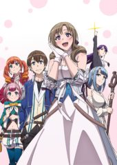 Crunchyroll & Funimation to simulcast Do You Love Your Mom and Her Two-Hit Multi-Target Attacks?