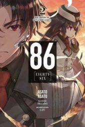86: Eighty-Six Volume 2 Review