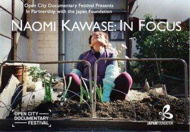 Open City Documentary Festival Naomi Kawase Event Image
