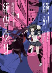 Danganronpa Another Episode: Ultra Despair Girls Volume 1 Review