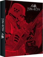 Jin-Roh: The Wolf Brigade Review