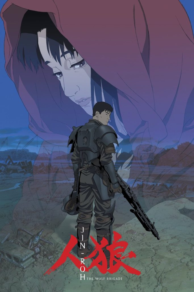 Jin Roh The Wolf Brigade Coming To Uk Blu Ray This October Anime Uk News