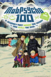 Mob Psycho 100 II OVA Special to Stream on Crunchyroll & Funimation