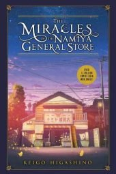 The Miracles of the Namiya General Store Review