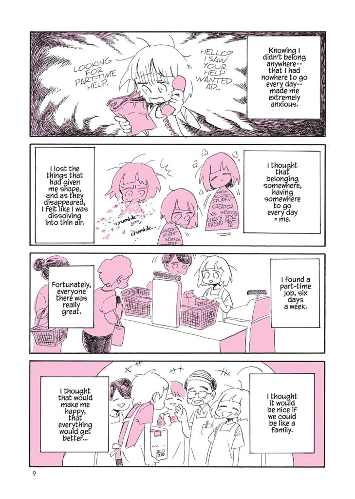 My Lesbian Experience With Loneliness (Kabi Nagata)
