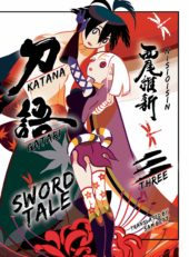Katanagatari Volume 3 Review