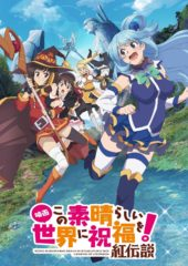 Multiple Cinema Chains List KonoSuba Movie For Release Next Week