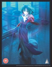The Garden of Sinners Movie Collection Review