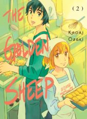The Golden Sheep Volume 2 Review