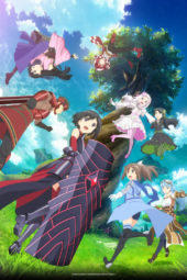 Funimation Unveils Third Wave of Winter 2020 Anime Simulcasts and Simuldubs