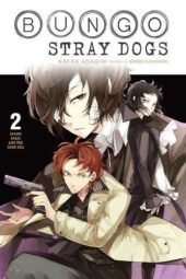 Bungo Stray Dogs (Light Novel) Volume 2 Review
