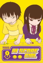 Hi Score Girl Volume 1 Review