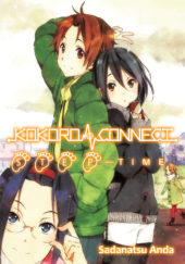 Kokoro Connect Volume 8 Review