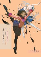 Owarimonogatari Part 1 Review