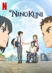 Ni No Kuni Review