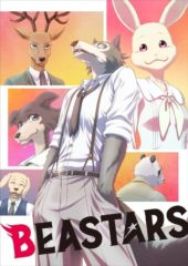 BEASTARS Season 1 Now Streaming on Netflix