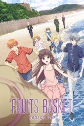 Manga Entertainment Reveals First Batch of Q1 2021 Anime Releases – Fruits Basket, My Hero Academia, No Guns Life & More