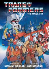 Transformers – The Manga Vol. 1 Review