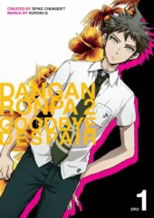 Danganronpa 2: Goodbye Despair Volume 1 Review