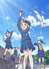 Funimation Announces Third Wave of Spring 2020 Anime Simulcasts