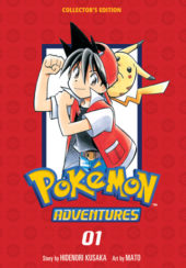 Pokémon Adventures Collector's Edition Volume 1 Review