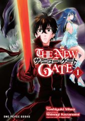The New Gate Volume 1 Review