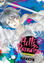 Hell's Paradise: Jigokuraku Volume 2 Review
