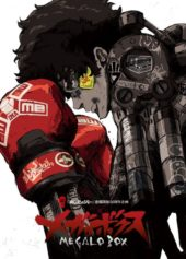 MEGALOBOX Season 1 Arrives on UK Blu-ray this July