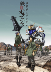 Mobile Suit Gundam: Iron-Blooded Orphans Part 1 (aka Season 1) Scheduled for UK Blu-ray Release this June 2020
