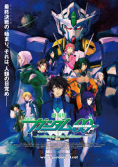 Mobile Suit Gundam 00 the Movie & Special Edition OVAs UK Blu-ray Details Revealed with August 2020 Release Window
