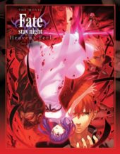 Fate/Stay Night Heaven's Feel II: Lost Butterfly Review