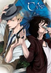 CANIS: Dear Mr. Rain Review