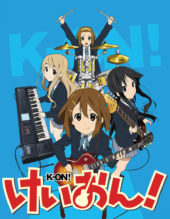 Funimation UK/IE to stream K-On! and Love, Chunibyo & Other Delusions!