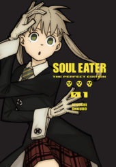 Soul Eater: The Perfect Edition Volume 1 Review