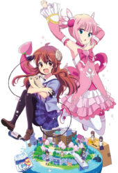 MVM Entertainment Acquires After the Rain, Demon Girl Next Door & Real Girl