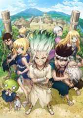 Manga Entertainment Schedules More Anime for Q4 2020 with ARIFURETA, Cautious Hero, Dr. STONE, Quintuplets & More