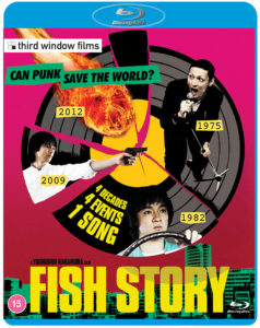 Fish-Story-BR_case