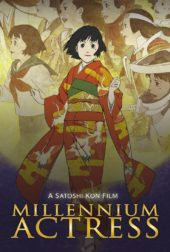 Anime Limited Confirms The Promised Neverland, Children of the Sea & Satoshi Kon's Millennium Actress for UK Blu-ray