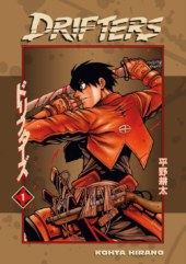 Learn The History Behind Drifters With Virtual Manga Tour