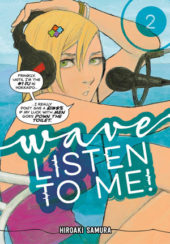 Wave, Listen to Me! Volume 2 Review